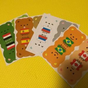 姫(3歳)お気に入りの絵合わせカードが可愛くて楽しい