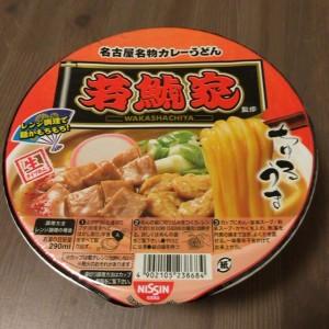 日清若鯱家カレーうどんのカップ麺は個数限定。見つけたら即買うべし!