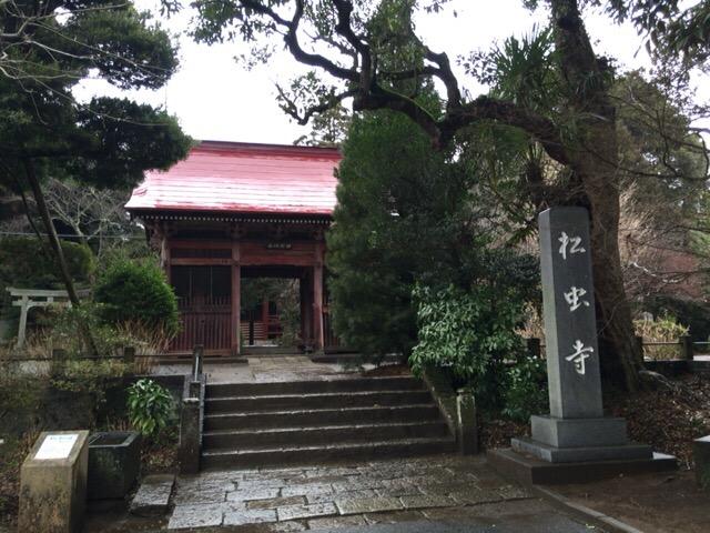 【印西】松虫寺とマツムシコーヒー、松虫姫伝説/印西の歴史に触れるシリーズ第1弾