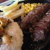 ブロンコビリーの「がんこハンバーグ」が超絶美味いから食べてみ!!