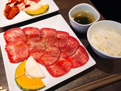 焼肉京城苑 菜 タン塩セット