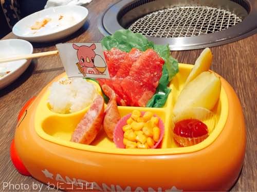 焼肉京城苑 菜 お子様やにきくセット