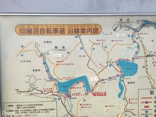 印旛沼自転車道の沿線案内図