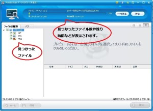 datarecovery11