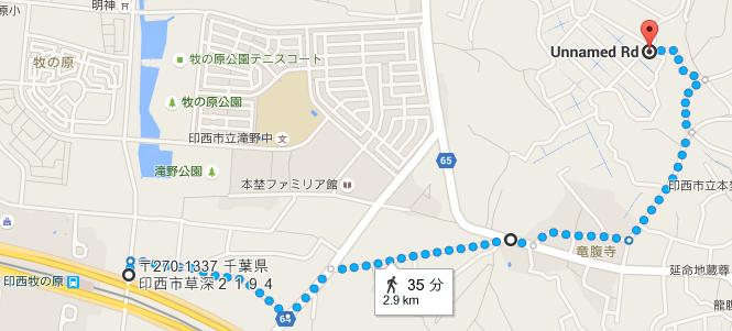 enoki_bike