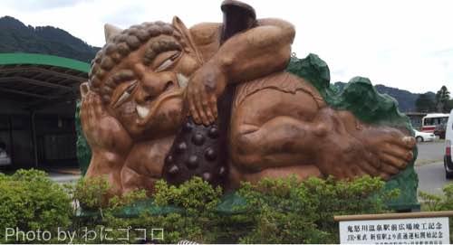 鬼怒川温泉 寝そべる鬼のモニュメント