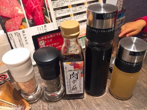 焼肉京城苑 菜 特性タレ