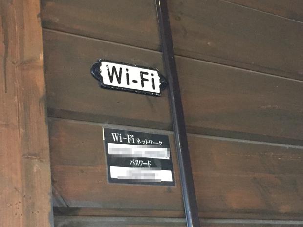 店内でWi-Fiも使えるという写真
